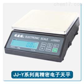 JJY系列300g國產高精密電子天平(品牌天平秤)