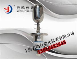UQK-01 UQK-02 UQK-03研发生产