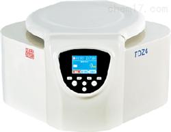 TDZ4台式低速动平衡离心机