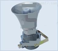 DL17-FX69-JDYS防爆扬声器