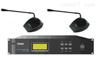 DL18-ITC-200M视像跟踪会议系统