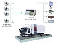 3*16米上海80吨100吨120吨150吨180吨电子地磅