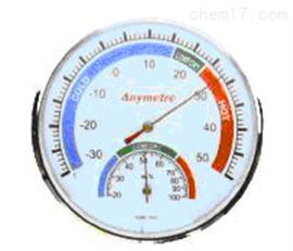 HG04-WS-A1指针式温湿度表 温湿度计   温湿度测量仪