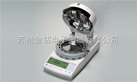 MOC-120H島津電子式水分計,全進口紅外水份測定儀,0.001g水份測定儀