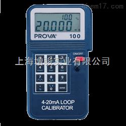 中国台湾PROVA-125温度校验仪