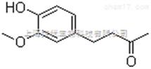 姜酮,姜油酮,Zingerone,植物提取物,标准品,对照品
