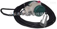 601/602系列电感式液位变送器      天康集团