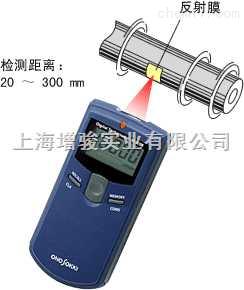 HT-4200转速表/光电转速表