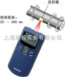 HT-4200HT-4200转速表/光电转速表