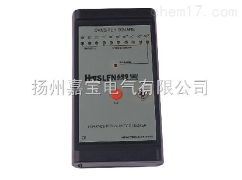 表面电阻测试仪HS-699