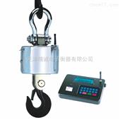 OCS-SZ-BC天津带打印无线电子吊秤