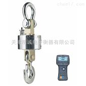 OCS-SZ-CP天津手持式无线电子吊秤