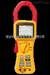 Fluke 345美国福禄克Fluke 345电能质量钳型表