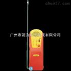 可燃气体检测仪AR8800A可燃气体检测仪AR8800A