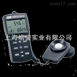 TES-1339照度计