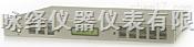 L4532A安捷伦LXI 数字转换器