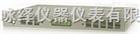L4534AL4534A安捷伦LXI数字转换器