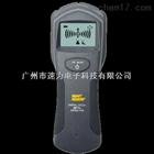 木质/金属/交流电探测器AR906木质/金属/交流电探测器AR906