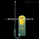 卤素气体探测仪AR5750A卤素气体探测仪AR5750A
