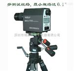 CBM-8[现货供应]杭州远方CBM-8多视场彩色亮度计