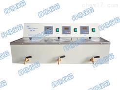 DK-80電熱恒溫三孔水箱