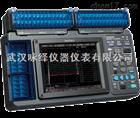 LR8400-21数据采集器