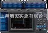 LR8400-21数据记录仪LR8400-21
