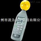 TES-593TES593电磁辐射检测仪