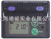 日本新宇宙XO-2100氧气浓度计
