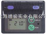 XO-2100日本新宇宙XO-2100氧气浓度计