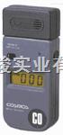 XC-341 一氧化碳检测报警器