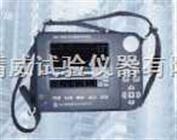 ZBL - U520 非金属超声检测仪精威仪器