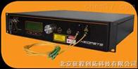 2um高功率连续光纤激光器
