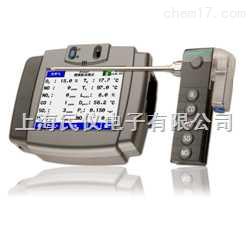 高性能超小型烟气分析仪