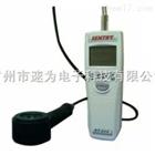 ST513中国台湾先驰SENTRY ST513紫外线强度仪ST-513(UVA+UVB)ST513