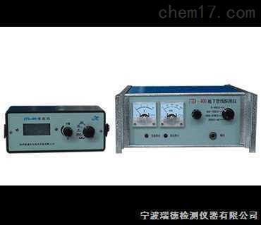 JTD-400JTD-400金属地下管线探测仪