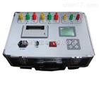BDS变压器空负载特性测试仪