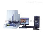 QUICK SCOPE  QS250Z影像测量仪MITUTOYO三丰QUICK SCOPE CNC全自动影像测量仪