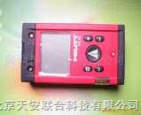 本安型红外线测距仪