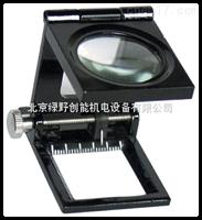 WYSZE-10X10倍三折式放大镜(金属框、带指针)
