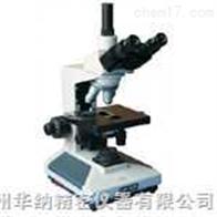 BM-18AY三目落射熒光顯微鏡