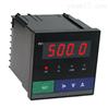 中型台式自动平衡记录仪LM14-264Y(t) 1