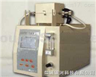 AutoTDS-1AutoTDS-1型全自动直接进样热解吸仪