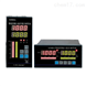 液位、容积显示记录仪HR-LCD-XH