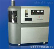 ICP-2000