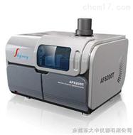 AFS200T原子荧光光谱仪