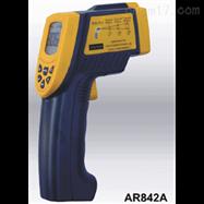 AR842A红外测温仪