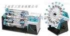 美国Labnet混合仪H5100