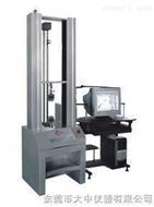 XWD-20万能试验机