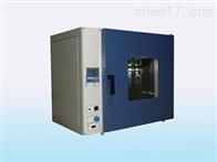 DHG-9070A普通干燥箱